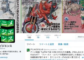 スクリーンショット 2015-05-20 15.02.45
